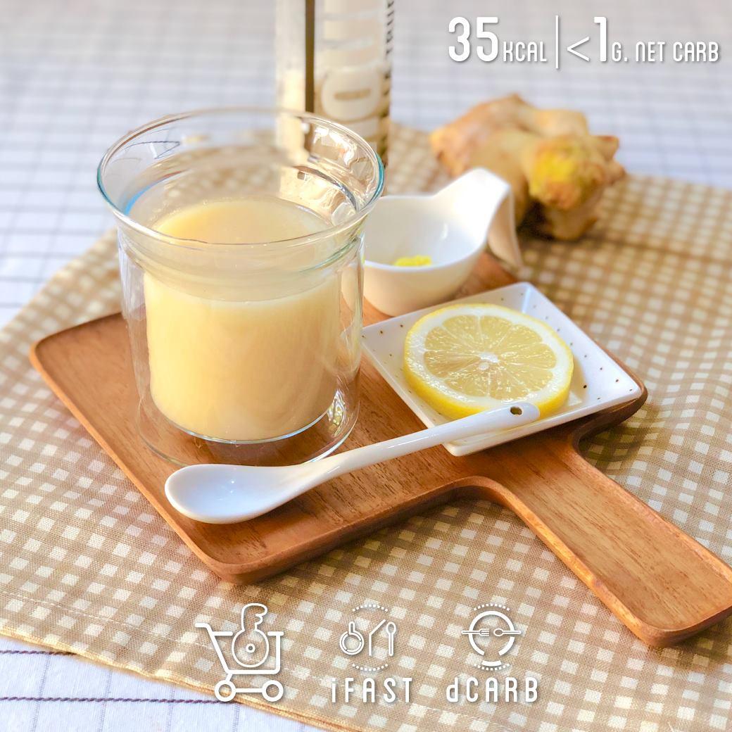Lemon Ginger Bone Broth  ส่วนผสม 1. ซุปไก่ iFast 1 ถุง (200 ml) 2. เลมอน 1 ชิ้น 3. ขิงขูด 1/2 ช้อนชา 4. เกลือ 5. เนย 1 ช้อนชา (ถ้าชอบ)  วิธีทำ 1. อุ่นซุปไก่ iFast ในไมโครเวฟ 2. บีบเลมอน (ความเปรี้ยวตามชอบ) 3. เติมขิงขูด และเกลือเล็กน้อย คนให้เข้ากัน  * อาจเติมเนย เพื่อเพิ่มไขมันและเติมรสชาตให้กลมกล่อม *