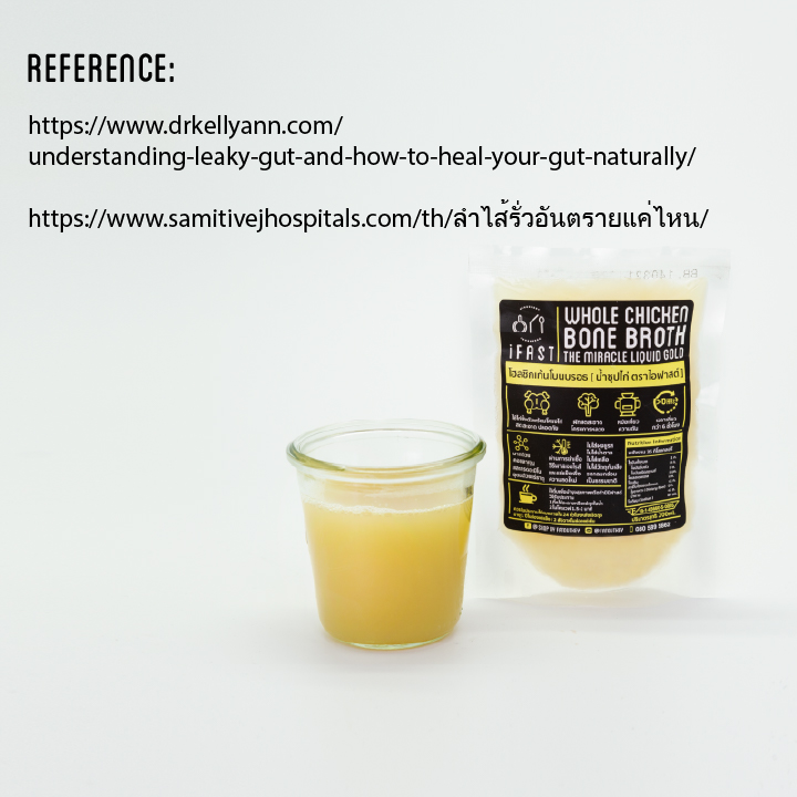 Bone Broth with Leaky Gut 11