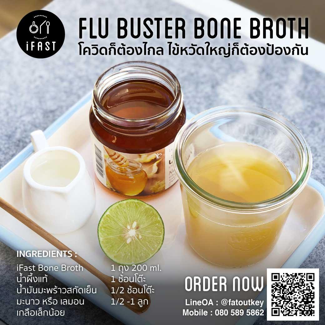 menu-flu-fighter