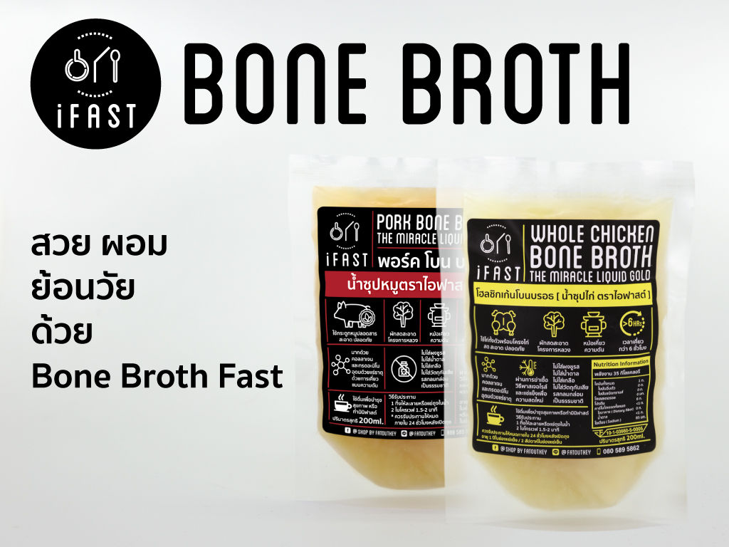 iFast Bone Broth